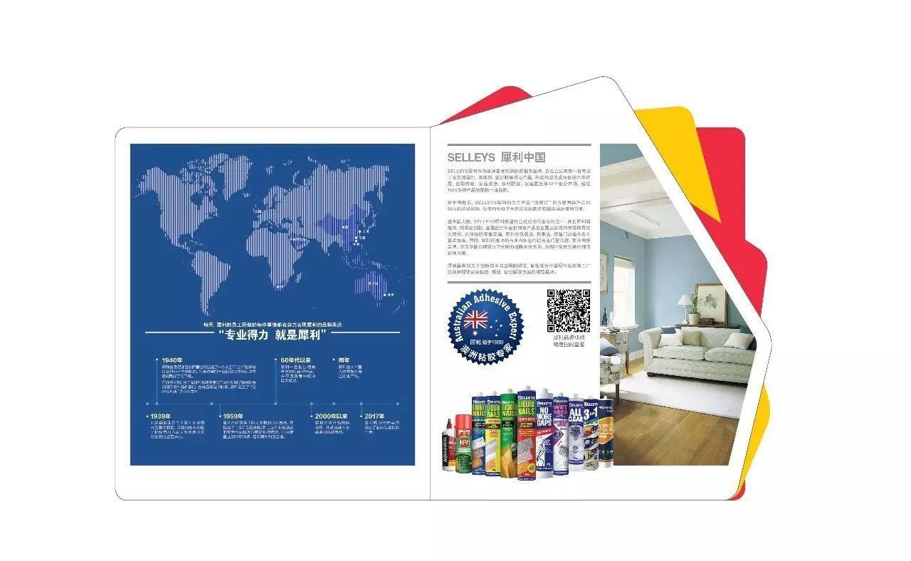 全新犀利产品手册上线,不仅看图文还能看视频,一册在手犀利你有!
